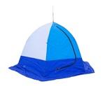 Палатка-зонт зимняя Элит 2-местная
