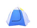 Палатка зимняя Стэк 3-местная (алюминевый каркас)