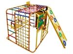 Напольный детский спортивный комплекс Кубик У Плюс