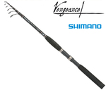 Спиннинг Shimano Vengeance AX SPIN TELE 210 M